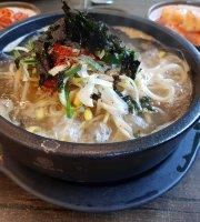 Chinese Medicine Pancake Ju Yellow Beans Rice Soup