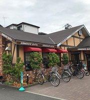 Komeda's Coffee Yokohama Nakayama