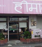 Nepal no Yakata
