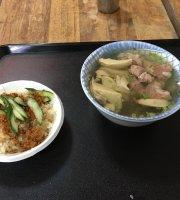 Liaorong Chuan Restaurant