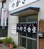 Tsukasa Shokudo