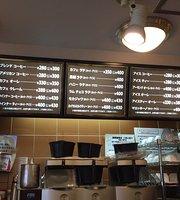 Pro Cafe