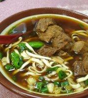 Jin Chun Fa Beef Noodles