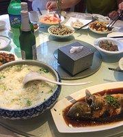 Nanbei Yijia