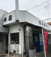Shimizuya Main Store