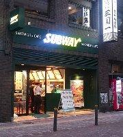 Subway Shinjuku West Entrance