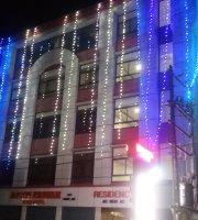 Aarya Bhavan