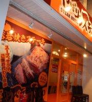 Yappari Steak, Ishigaki