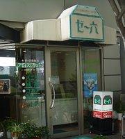 Ze-roku Doshomachi