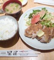 Hoshiya