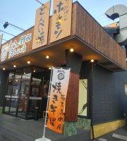 Cocoyanen Minakuchi