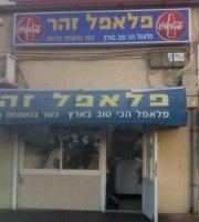 Falafel Zohar