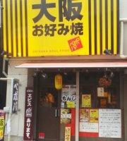 Osakan Style Okonomiyaki, Pepopa