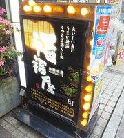 Fukufukuya Fukushima East Entrance Ekimae