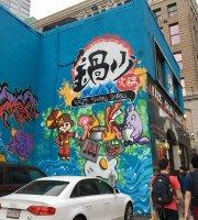 The 10 Best Chinatown Restaurants Boston Tripadvisor