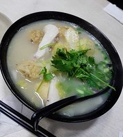 Yuxian Fish Soup Restaurant