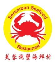 Seremban Seafood Restaurant