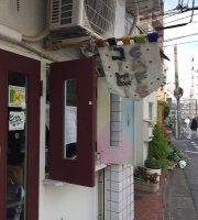 Cafe Mamenoki