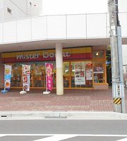 Mister Donut Fukushima West Entrance