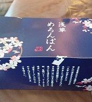 Asakusa Sakura