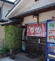 Miyanomae Soba