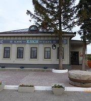 Yolki Cafe