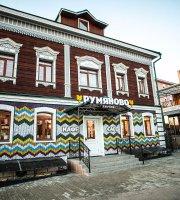 Cafe Rumyanovo
