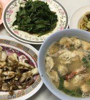 Mit Ko Yuan Restaurant
