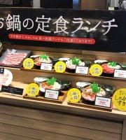 Nabe's Kitchen, Aeon Mall Sakai Teppocho