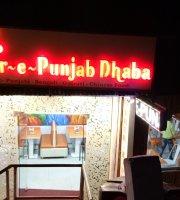 Old Sher-e-Punjab Dhaba