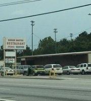 Burger Master Restaurant