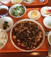 Szechuan cuisine kitchen Fuji