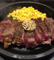 Ikinari Steak Kashiwa