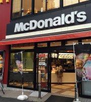 McDonald's Ochiaiminami Nagasaki