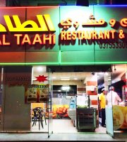 Al Taahi Restaurant and Grill