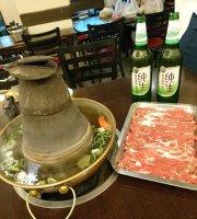 Zhen Ji ReQi Mutton Hotpot