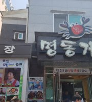 Myeongdong Marinated Crabs