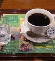 Cafe de Crie, Tachikawa Takashimaya