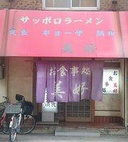 Sapporo Ramen Miyoshi
