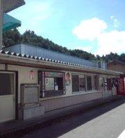 Drive-Intamagawa