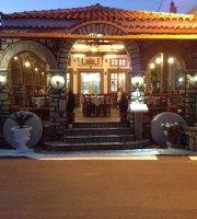 Kevin Restaurant