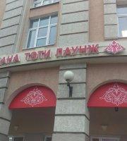 Chaikhana TETI Lounge