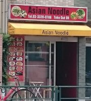Asian Noodle