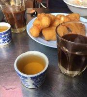 Miao Lan Congee