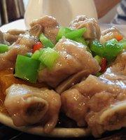 China House Seafood