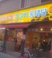 Jar Kimchi Soup