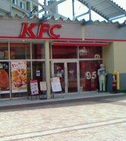 Kentucky Fried Chicken Sasebo Gobangai