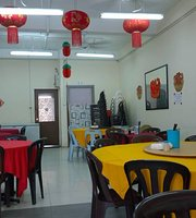 Restoran Hou Keng