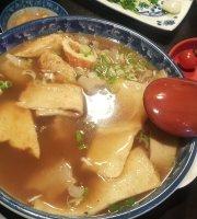 Minami2Hojeom