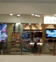 合点寿司(南京东路店)